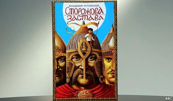 29 березня - прес-конференція щодо прем'єри українського фільму-фентезі «Сторожова застава»