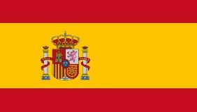 Посол Іспанії в Україні хоче налагодити іспансько-українську копродукцію – Артеменко