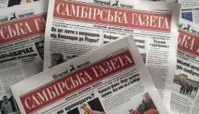 «Самбірська газета» заявляє, що депутат міськради погрожував їх автору розправою