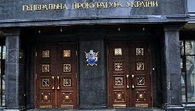 У ГПУ заявляють, що розслідування вбивства Гонгадзе відновилося лише за Шокіна