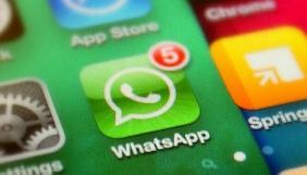 Хто може читати повідомлення у Viber та WhatsApp?