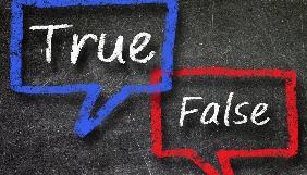 Два роки StopFake: чи реально зламати «вентилятор пропаганди»
