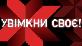 М2 скаржиться на відсутність нових українських хітів і запускає «Хіт-конвеєр»