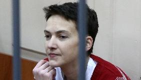 «Без вини винувата»: як висвітлювали суд над Надією Савченко у ЗМІ