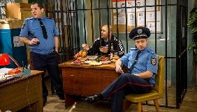 У квітні на ICTV стартує другий сезон скетч-шоу «На трьох»