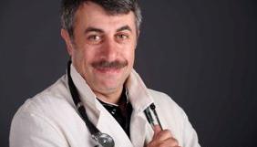 Доктор Комаровський вестиме рубрику на телеканалі «Надія»