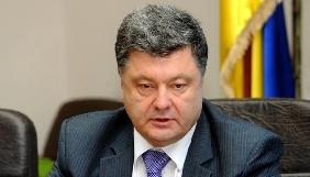 Порошенко дав інтерв'ю українським телеканалам