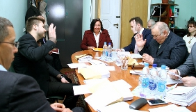 Газета Харківської обласної ради «Слобідський край» визначилася щодо способу реформування