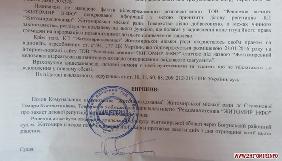 Суд відхилив позов «Житомирводоканалу» до сайту «Житомир.info»