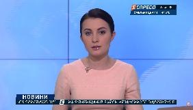 Два полюса вражень — від «Еспресо» й ZIKу. Огляд телепрограм за 28 березня — 3 квітня 2016 року