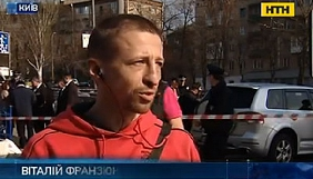 На місці вбивства бізнесмена у Києві стався напад на журналіста НТН – відкрито провадження