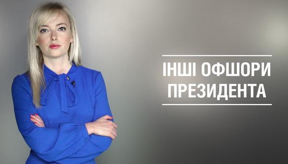 Седлецька прокоментувала нове розслідування «Схем» щодо бізнесу Порошенка