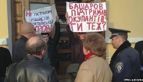 Активісти вимагають заборонити в'їзд в Україну російському актору Марату Башарову через його гастролі в Криму