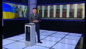 Мантра про дострокові вибори — щодня в ефірі «Інтера» та «України». Моніторинг теленовин за 28 березня – 2 квітня 2016 року