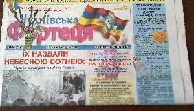 Комунальний медіаландшафт Житомирщини