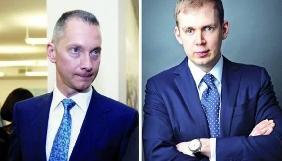 В Австрії закрили справу про відмивання грошей щодо Ложкіна і Курченка на підставі відповіді ГПУ