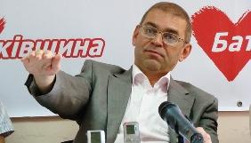 Пашинський після публікації «Європейської правди» почав тиснути на редакцію - Сидоренко