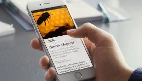 Facebook відкрив доступ до сервісу Instant Articles для всіх ЗМІ