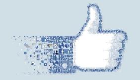 Facebook запроваджує опцію «Зберегти»