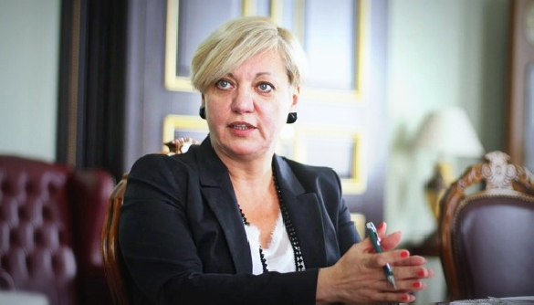 Глава НБУ Валерия Гонтарева готовит иск о защите своей деловой репутации