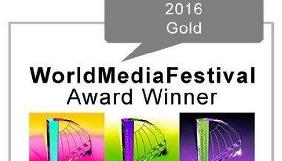 «Незламна» і «Нюхач» Film.ua отримали нагороду європейського World Media Festival
