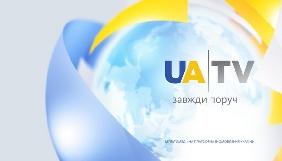 У Латвії включили канал іномовлення України UATV