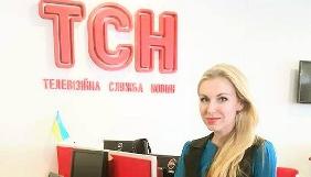 Ольга Мальчевська звільнилась з «1+1» й перейшла на «BBC Україна»