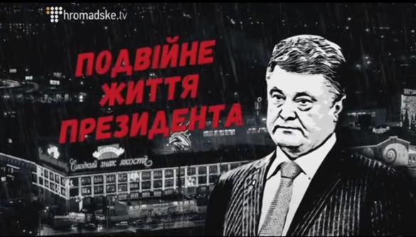 Висновок Незалежної медійної ради щодо резонансного «Подвійного життя Президента»
