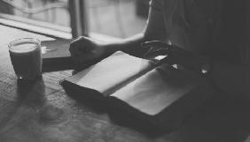 Книжковий Арсенал: шість новинок для журналістів