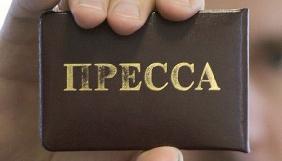 НМПУ і НСЖУ просять Союз журналістів Росії протестувати проти тиску на журналістів Криму