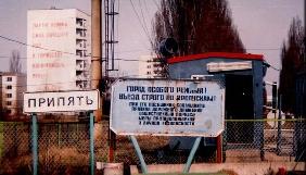 В НСЖУ відкрилася фотовиставка з унікальними кадрами аварії на ЧАЕС