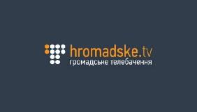«Громадське ТБ» розповіло, як вирішує конфлікт зі Скрипіним у правовому полі (ДОПОВНЕНО)
