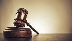 У Луцьку суддя заборонив журналістам вести відеозйомку через «загрозу життю підсудного»