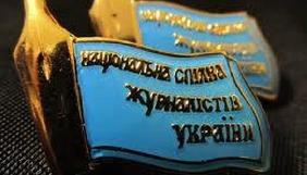 Кримське відділення НСЖУ і конкурс «Срібне перо» буде відновлено