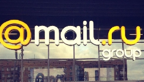 Mail.Ru Group повідомила про можливе закриття агрегатора новин