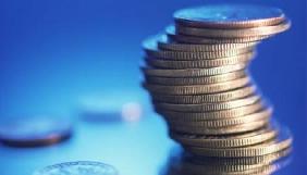 До 1 серпня - подання на конкурс журналістських розслідувань «Висвітлення корупції у використанні коштів місцевих бюджетів»