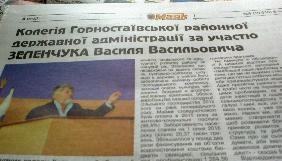 Комунальний медіаландшафт півдня України