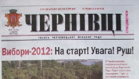 Чернівецька міськрада затягує процес роздержавлення газети «Чернівці» – НМПУ