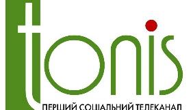 Нацрада затвердила зміну власників каналу Tonis і продовжила йому ефірну ліцензію на Київ і Миколаїв
