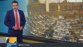 «Інтер» та «Україна» — вкотре лідери порушень. Моніторинг теленовин за 18–23 квітня 2016 року