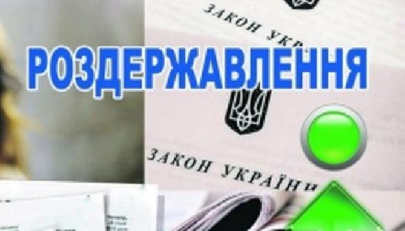 НСЖУ оприлюднила Рейтинг ворогів реформування преси