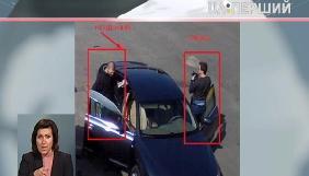 Версії про вбивство, анонімні джерела та двічі знайдений автомобіль: як висвітлюють зникнення Тараса Познякова