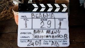 Новий серіал Віктора Приходька «Відьма» стартує на «1+1» 10 травня