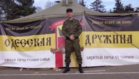 Цена проекта «Новороссия»
