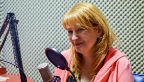 «Слухаю громадське радіо, бо комерційне мене втомлює»
