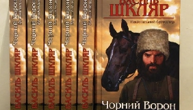 Зйомки фільму «Чорний Ворон» за романом Василя Шкляра розпочнуться цього року
