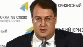 Геращенко оцінив «міністерство інформації ДНР» і хоче впровадити в Україні контроль за контентом і блокування сайтів