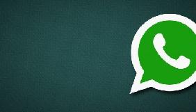 WhatsApp розробив додаток для комп'ютерів