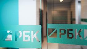 У Росії порушили кримінальну справу за шахрайство проти медіахолдингу РБК