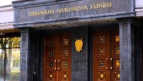 Генпрокуратура запевняє, що розслідує напад на журналістку проекту «Стоп корупція» Лілії Ткачук
